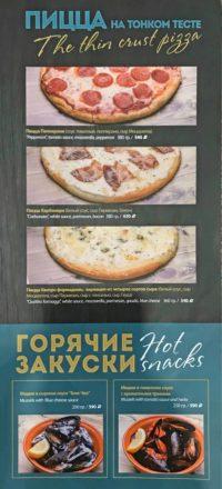bufet-pizza