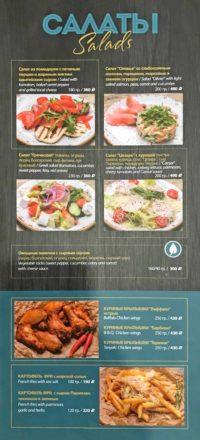 bufet-salaty